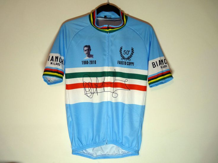 Bianchi Milano unbranded Fausto Coppi cycling jersey maillot cycliste - NWT - XL