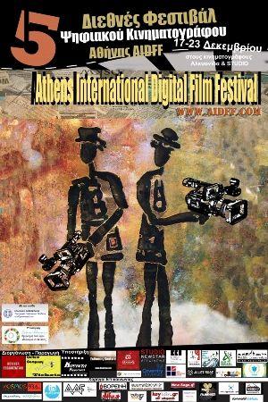 Ως ένα από τα μέλη της Οργανωτικής Επιτροπής του 5ου Διεθνούς Φεστιβάλ Ψηφιακού Κινηματογράφου της Αθήνας σας προσκαλώ να παρακολουθήσετε τις προβολές, τα δρώμενα  και τις εκδηλώσεις. Στην Αθήνα θα βρίσκομαι στις 21-23 Δεκεμβρίου 2015. Το χρονολόγιο της εκδήλωσης βρίσκεται στην εξής ηλεκτρονική διεύθυνση.  https://www.facebook.com/events/1686029531613477/