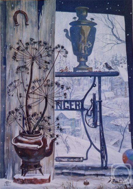 Аланнэ Кирилл. Зимний натюрморт.