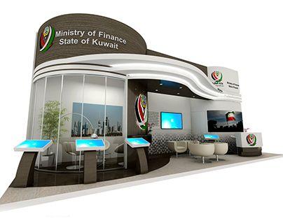 Exhibition Stand In Kuwait : Mof kuwait stands exhibition stand design exhibition booth