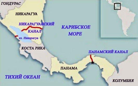 """ΤΟ ΚΟΥΤΣΑΒΑΚΙ: H Κατασκευή της μεσωκεάνιας διώρυγας στη Νικαράγου... Η κατασκευή της διώρυγας στη Νικαράγουα, θα συνδέει τον Ατλαντικό και Ειρηνικό ωκεανό, θα ξεκινήσει στις 22 Δεκεμβρίου με την κατασκευή του λιμένα βαθέων υδάτων στην ακτή Ειρηνικού στο Νότιο τμήμα του Samayo Rivas. Σύμφωνα με τους εκπροσώπους του έργου η υπεύθυνη Επιτροπή του \""""Μεγάλου καναλιού\"""", είπε ότι θα κατασκευαστεί στην πόλη Brito."""
