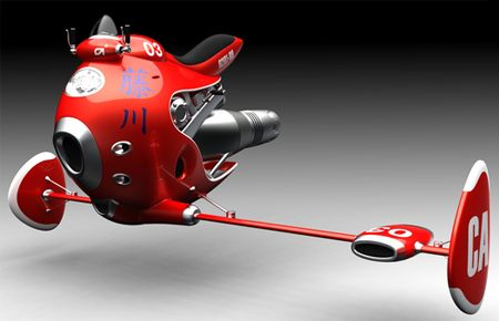 Jetbike by Norio Fulikawa, Futuristic Vehicle, Jet Powered Flying Bike, Future Vehicle, Concept