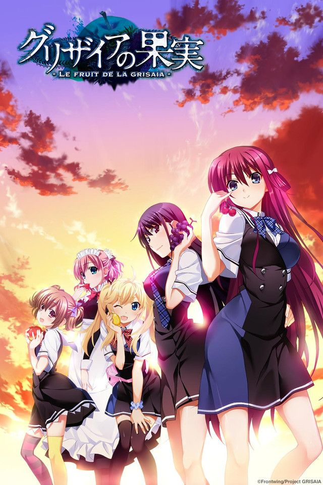 The Fruit of Grisaia -- Mihama Academy is a prison-like school built to preserve fruit that has fallen too far from its tree. It is home to five female students who each have their reasons for enrolling in the academy and live their life idly within the walls of Mihama.