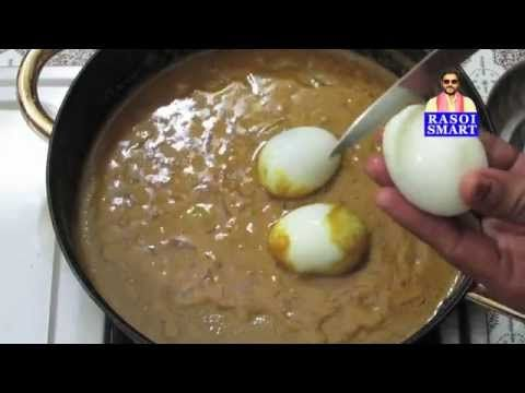 Egg Masala - This Andhra style of egg preparation is delicious and most popular. - YouTube