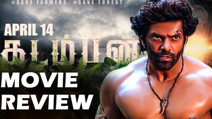 Kadamban Movie Review By Trendswood | Tamil Cinema ReviewKadamban Movie Review By Trendswood | Tamil Cinema Review. source... Check more at http://tamil.swengen.com/kadamban-movie-review-by-trendswood-tamil-cinema-review/