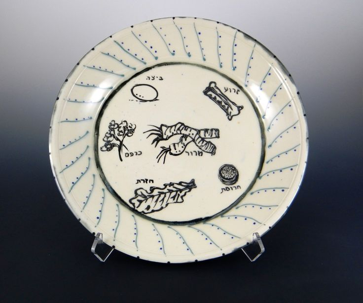 Seder Plate — Mimi Stadler Pottery All brushwork is hand drawn. I'll be doing more of these, each one a bit different from the next!