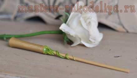 Мастер-класс по декорированию: Волшебная палочка Лили Эванс