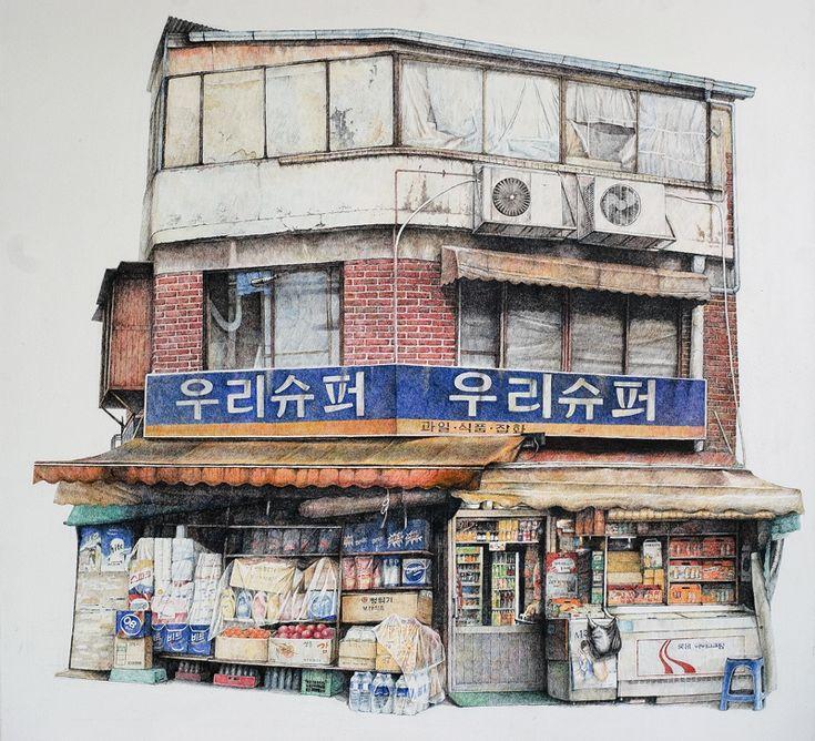 woori001.jpg (800×727) LEE ME KYEOUNG Born in Chungbuk, Korea 1970 http://www.leemk.com/