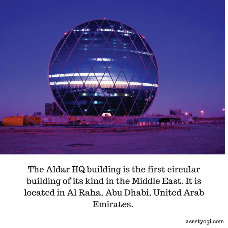 The Aldar HQ building is the first circular building of its kind in the Middle East. It is located in Al Raha, Abu Dhabi, United Arab Emirates.    #AldarHQ #UAE #AbuDhabi #Architecture #RealEstate #AssetYogi