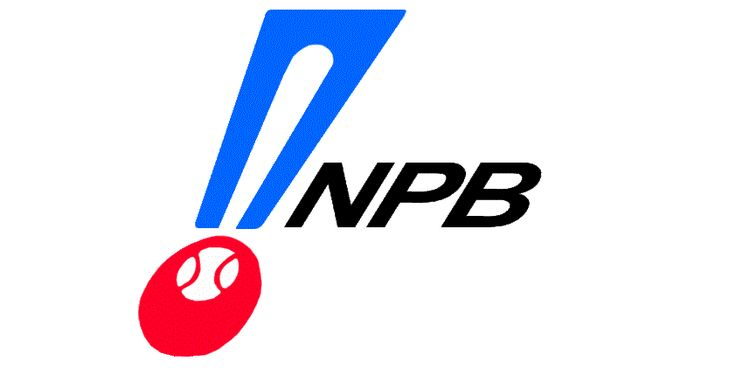 Baseball upcoming events for today NPB schedule. Calendar Nippon Professional Baseball Organization fixtures by week and by team.