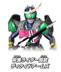 仮面ライダー鎧武 ディケイドアームズ