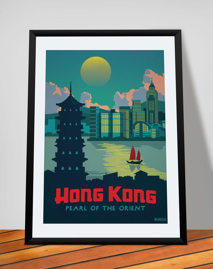 Vintage Hong Kong Poster