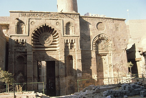 Fatimid Caliphate                                                                                                                                                                                 More