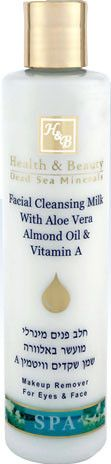 Facial Cleansing Milk, Dead Sea Cosmetics