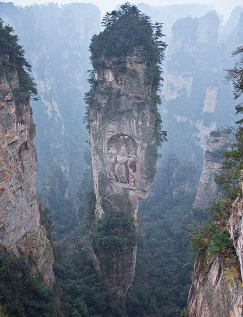 Awesome Hallelujah Mountains - China