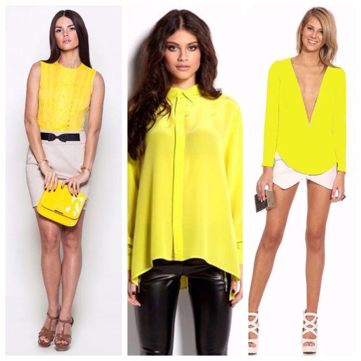 Желтая блузка создаст солнечное настроение в 2017