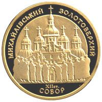 St.Michae`s Golden-Domed Cathedral