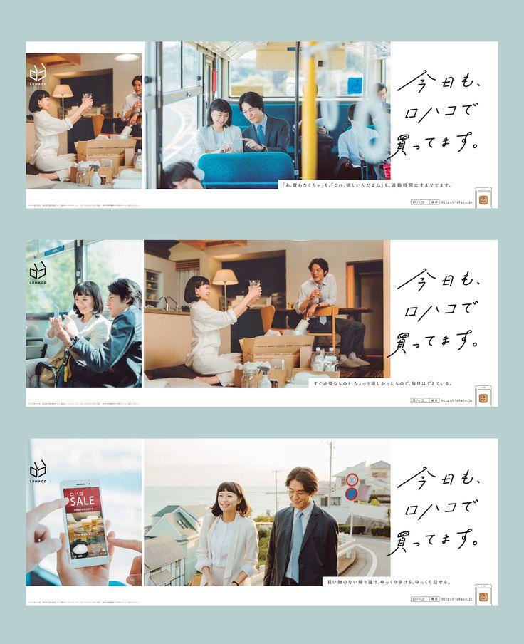 Hideaki Hamada Photography - Commercials