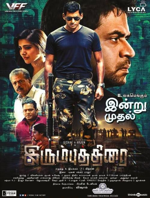 download new release movies in tamil