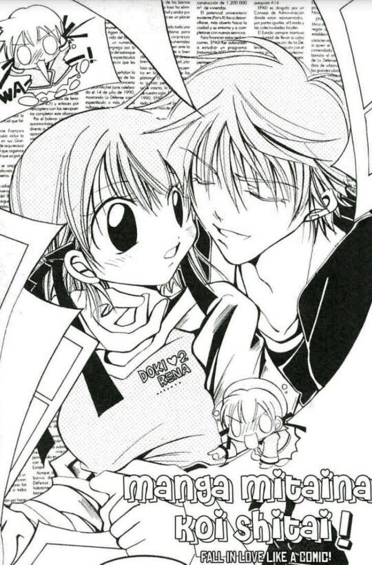 Manga mitaina koi shitai descargar facebook