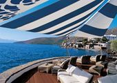 Veghera #Bar: #Lounges #Elounda #Crete