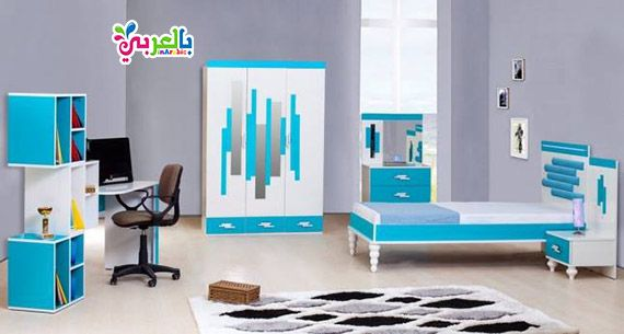 غرف نوم اطفال كتالوج غرف اطفال جديدة اشكال لغرف الاطفال الحديثة 2019 Blue Bedroom Design Modern Kids Bedroom Bedroom Furniture Design