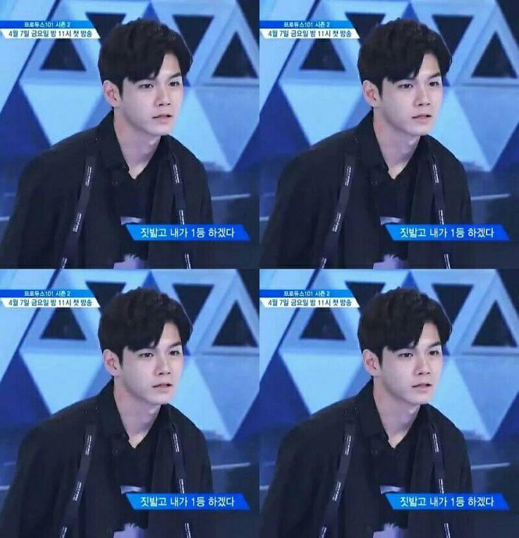 Ong seongwoo handsome