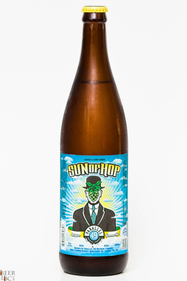 Parallel 49 Brewing Co. – Sun of Hop Belgian Summer Ale Review