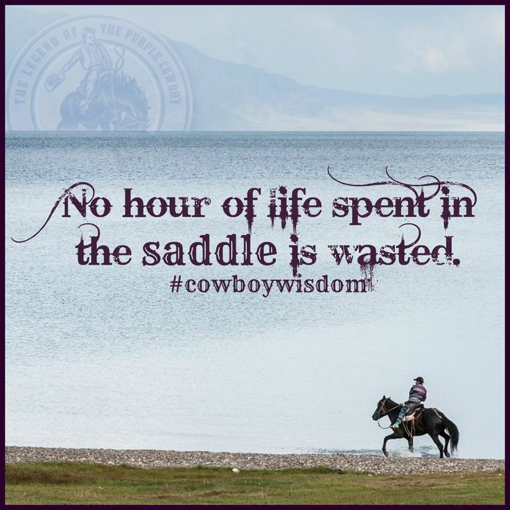 Neither is an hour spent sipping wine! Find a bottle of Purple Cowboy wine near you.