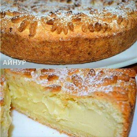 Это традиционный итальянский торт, придуманный в Неаполе и получивший широкое распространение в Риме, Тоскане. Основа торта из песочного теста, начинка из заварного ванильного крема. Сверху торт украшен орешками и присыпан пудрой. Ингредиенты для песочного теста (Pasta frolla): 400 г муки 200 г
