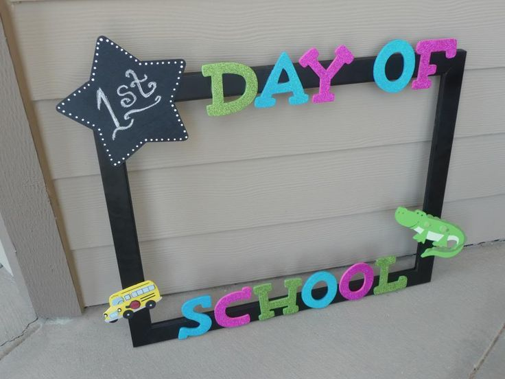 Mrs. Patton's Patch: Back To School Frame DIY