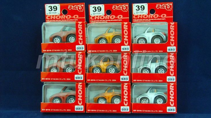 CHORO-Q STANDARD 2004 | NISSAN 350Z ROADSTER | NO.39 | 3 COLOUR | SELL AS LOT