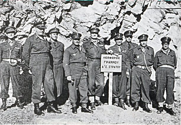The leadership of the Hellenic Army after the victorious operations during the Greek Civil War.