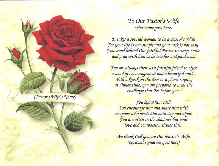 Personalized Pastor's Wife First Lady Appreciation Poem ...