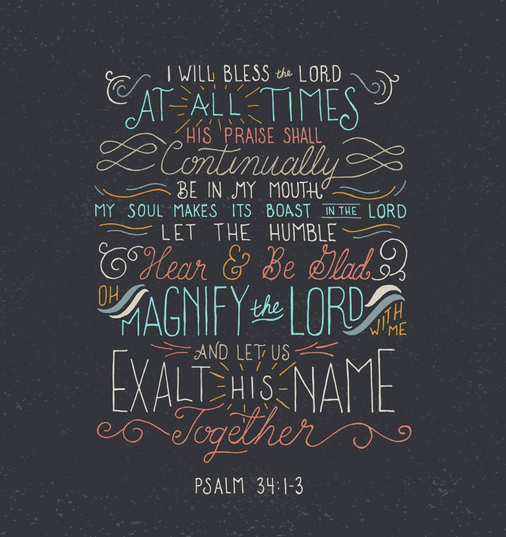 Psalm 34:1-3 Marriage purpose statement verse.