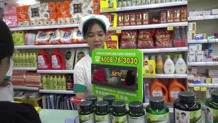W Chinskiej Aptece