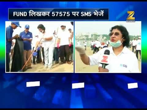 Watch: SBI Chairman Arundhati Bhattacharya gives message on cleanliness