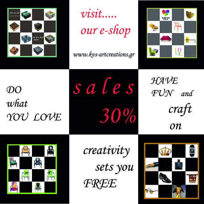 kvs-artcreations.gr----SALES 2015