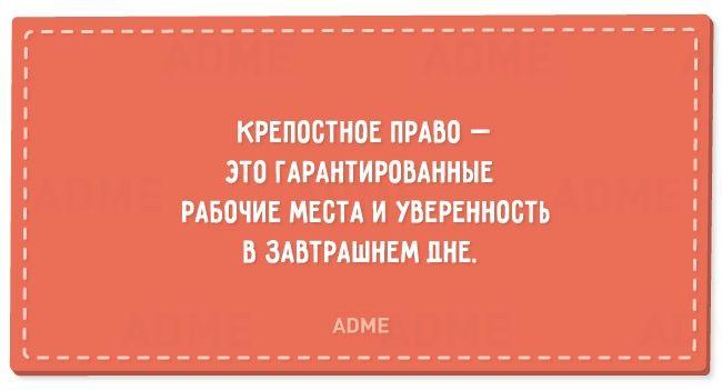 https://www.adme.ru/svoboda-narodnoe-tvorchestvo/20-otkrytok-o-tom-chto-vse-idet-po-planu-922060/