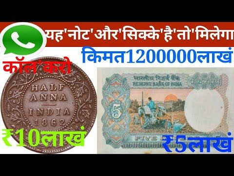 Old rupee currency up in value forex 2020