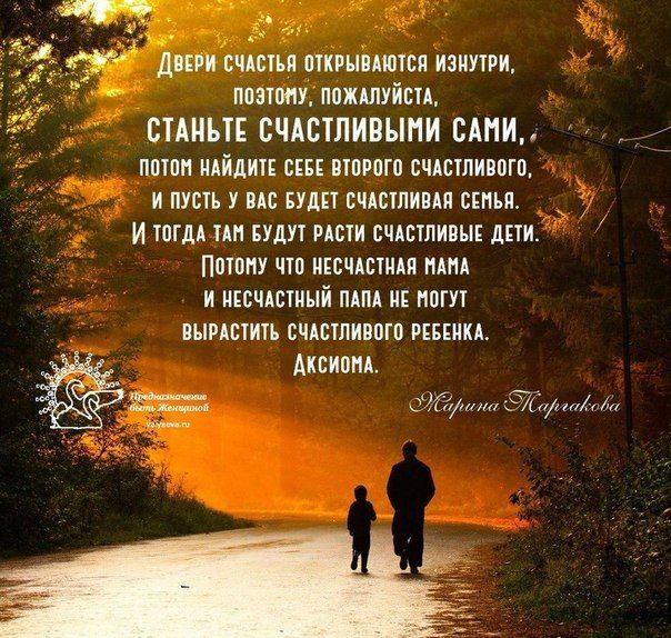 Ana Siesta : Анна Каренина 2012: эстетическое наслаждение/ Anna Karenina 2012