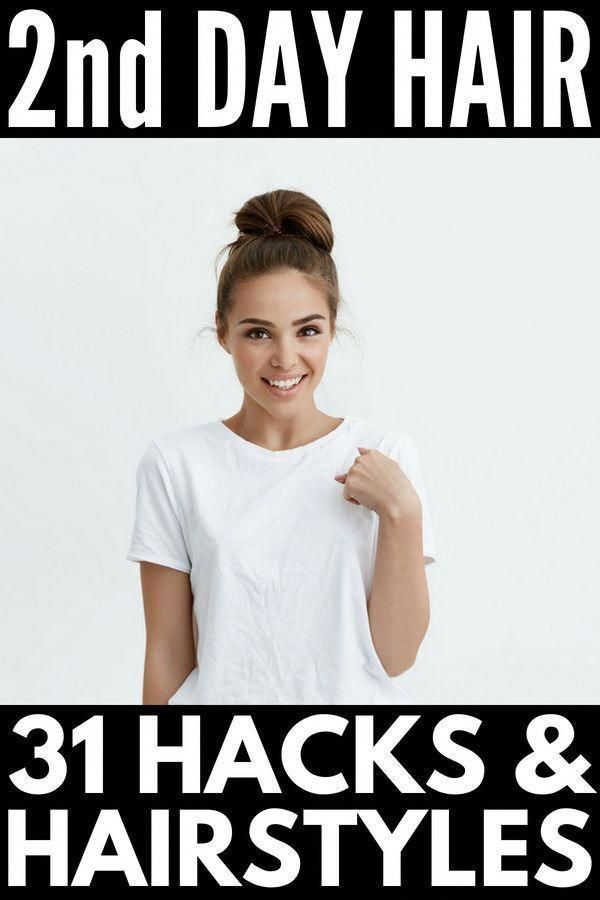 31 Second Day Hairstyles, Hacks & Products! | These updos for short hair, shoulder length hair, medium hair, or long hair make the perfect running lat...