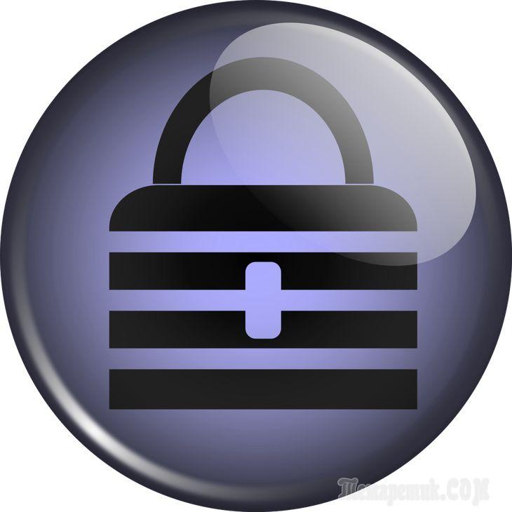 Приветствую вас друзья. Вочередной раз мы разберем тему, которая касается любого пользователя активно работающего в интернете!Ознакомимся мы с программой под названием Keepass.Keepass – это программа...