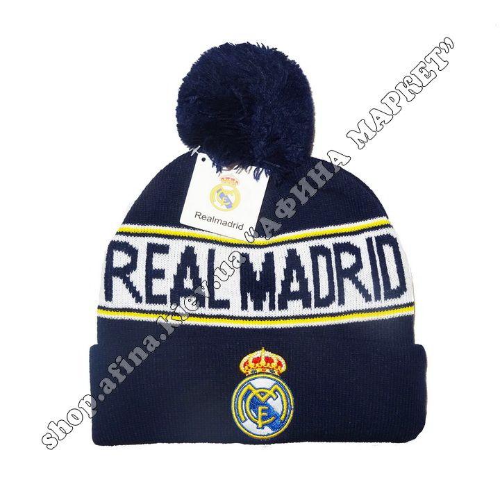 Шапка лыжная Реал Мадрид акрил 100% акрил. БЕСПЛАТНАЯ ДОСТАВКА. Отправка в день заказа. Звоните: 0500477432, 0934000825