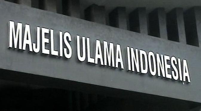 """KIBLAT.NET, Bandung – Majelis Ulama Indonesia (MUI) akanmengaktifkan kembali peran dari Tim Penanggulangan Terorisme (TPT) untuk membantu pemerintah dalam mengantisipasi, mencegah dan menanggulangi paham terorisme di Indonesia. """"Mulai sekarang diaktifkan kembali, terlebih banyak pihak termasuk Pak Wapres meminta agar kami menghidupkan kembali TPT,"""" kata Ketua MUI Maruf Amin, di Bandung, Kamis, (17/03). Ia menjelaskan, MUI …"""