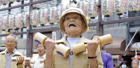 L'âge légal de la #retraite passe de 60 ans à 65 ans au #Japon #PopulationVieillissante #âgelégaldelaretraite