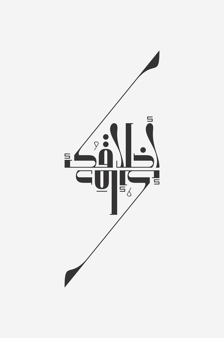 https://www.behance.net/gallery/19067733/Just_Typography_01