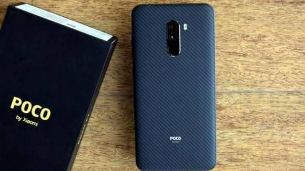 Information Of Poco F1 Lite Found Can Be 10 Thousand Rupees 10 Things Note 7 Lite