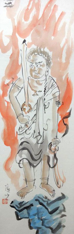 Tomita Keisen 富田渓仙 (1879-1936), Fudo Myoo.