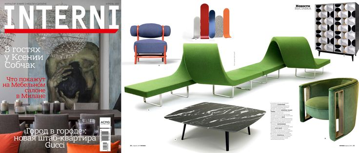 #Bow screen, #Galactica collection, design by #AntonioAricò for #altreforme, published on #Interni magazine, #Russia, april 2017, #interior #home #decor #homedecor #furniture #aluminium #woweffect #madeinItaly